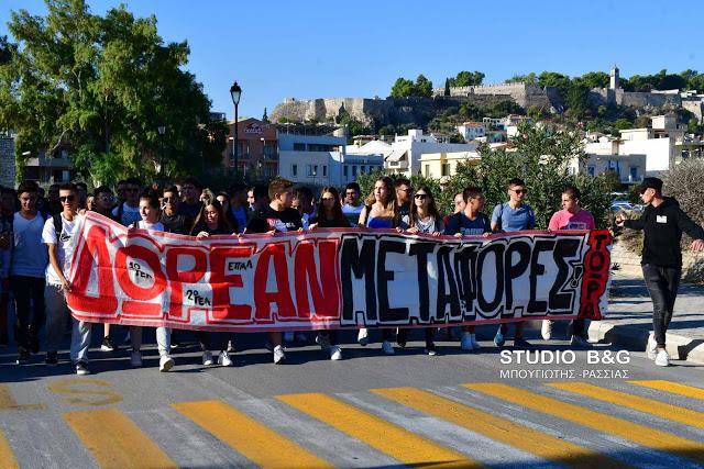 Πορεία διαμαρτυρίας πραγματοποίησαν σήμερα το πρωί οι μαθητές