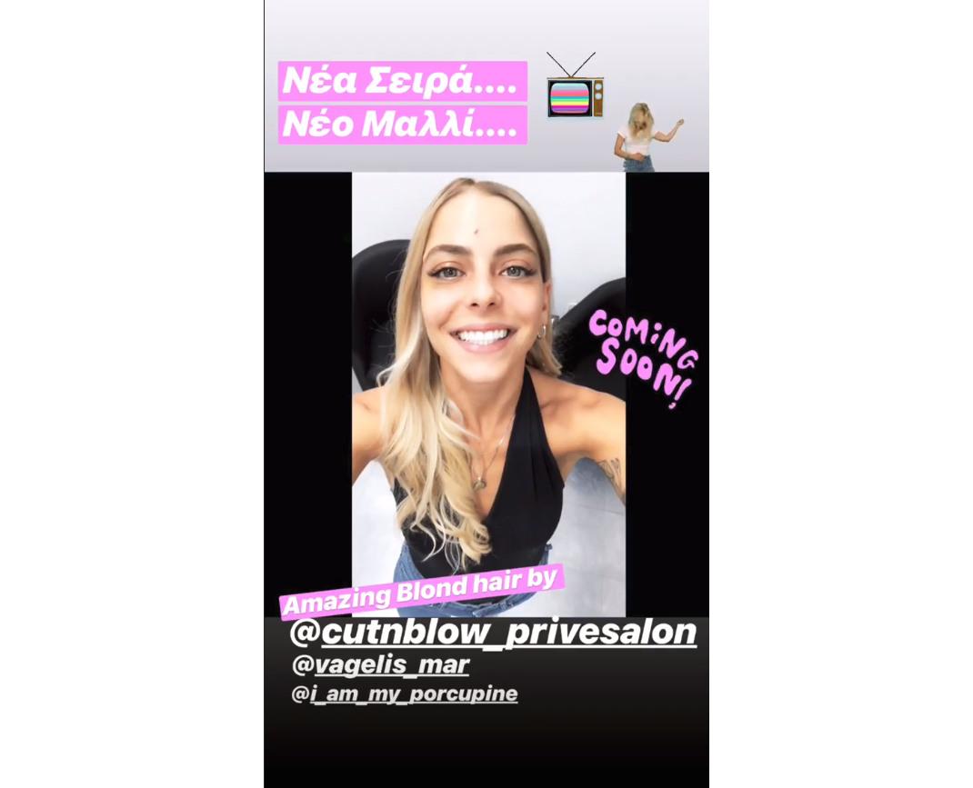 Instagram/myriella_kourenti_official