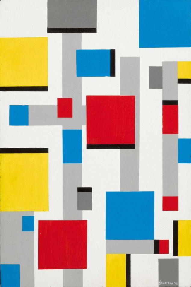 Το έργο του Φρανκ Σινάτρα με τον τίτλο «Αφηρημένο, στην παράδοση του Μοντριάν»