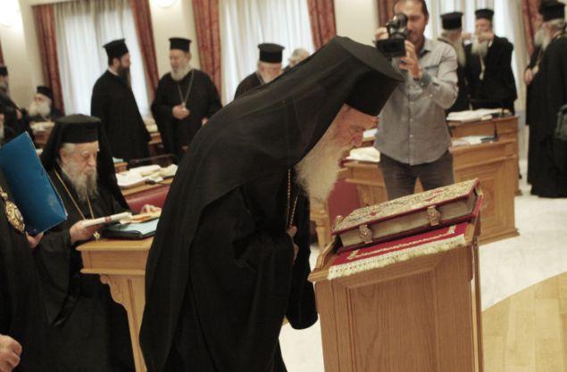 Η Ιερά Σύνοδος της Ιεραρχίας συνήλθε υπό την προεδρία του Αρχιεπισκόπου Ιερωνύμου, στην Αίθουσα Συνεδριών της Ιεράς Συνόδου της Ιεραρχίας