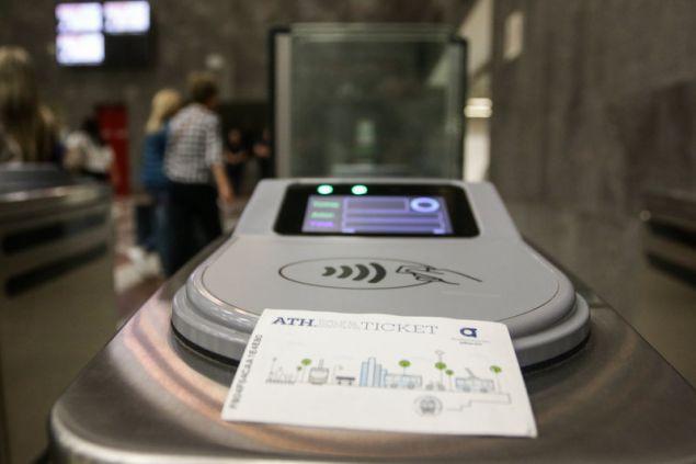 Ο Οργανισμός συστήνει στο επιβατικό κοινό τη χρήση προσωποποιημένης ή απρόσωπης κάρτας, έναντι του πολλαπλού εισιτηρίου
