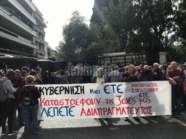 Συγκέντρωση διαμαρτυρίας στη Βουλή και πορεία μέχρι την Ηρώδου Αττικού πραγματοποιούν αυτήν την ώρα περίπου 200 συνταξιούχοι της Εθνική Τράπεζας