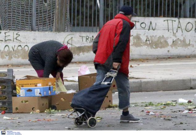 Η Ελλάδα της φτώχειας