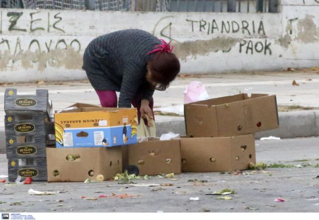 Ανθρωποι μαζεύουν τρόφιμα από τον δρόμο
