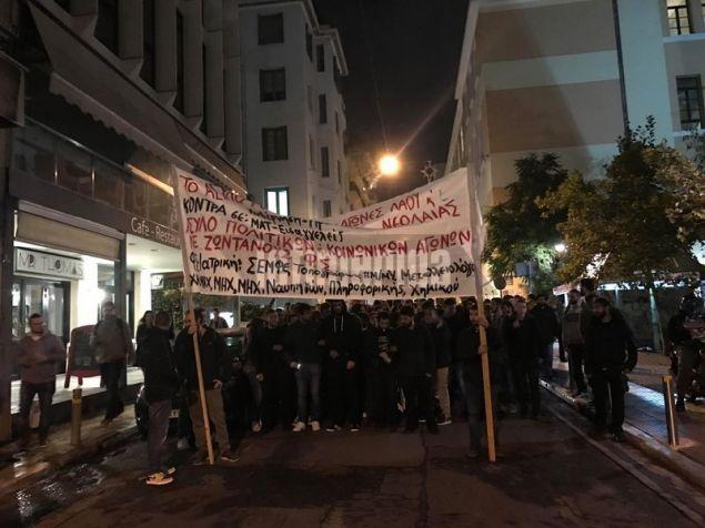 Πορεία φοιτητών στο κέντρο της Αθήνας