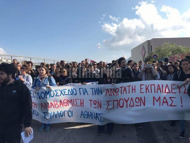 Περίπου 500 μαθητές, μέλη φοιτητικών συλλόγων και εκπαιδευτικοί ενάντια στον νόμο Γαβρόγλου