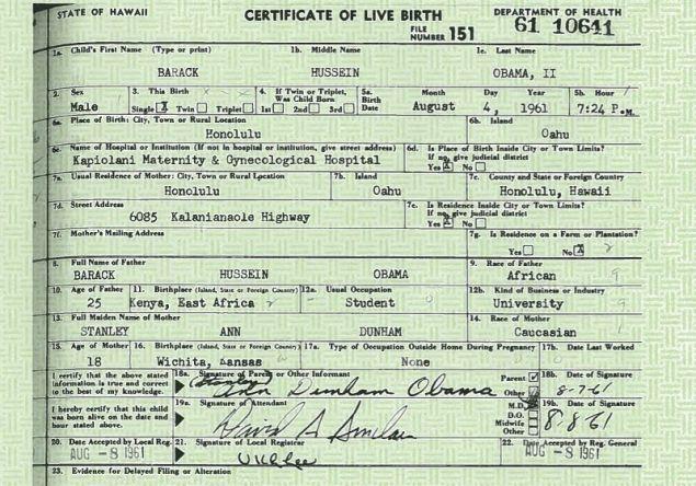 Το πιστοποιητικό γέννησης του Μπαράκ Ομπάμα