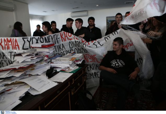 Οι μαθητές κατάφεραν να σπάσουν τον αστυνομικό κλοιό και ανενόχλητοι μπήκαν στο γραφείο του Κ.Γαβρόγλου- φωτογραφία intimenews