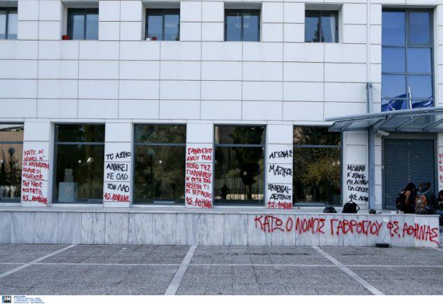 Κάτω ο νόμος Γαβρόγλου το βασικό σύνθημα των μαθητών που κατέλαβαν το υπουργείο Παιδείας- φωτογραφία intimenews