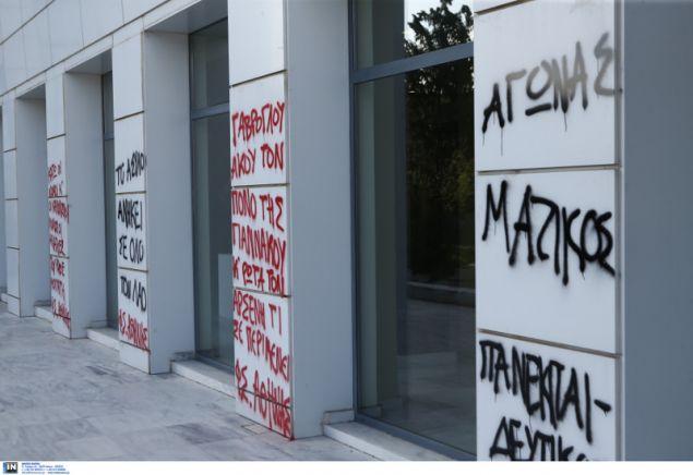 Καλοκαιρινό έκαναν το υπουργείο Παιδείας οι μαθητές καταληψίες- φωτογραφία intimenews