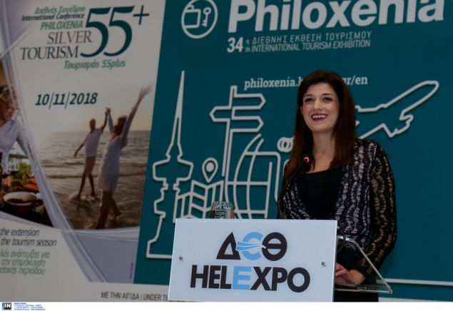 Έκθεση-σταθμό για τον ελληνικό τουρισμό χαρακτήρισε την Philoxenia η υφυπουργός Εσωτερικών (Μακεδονίας-Θράκης), κα Κατερίνα Νοτοπούλου-Φωτογραφία: Intimenews/ΜΩΥΣΙΑΔΗΣ ΓΙΑΝΝΗΣ