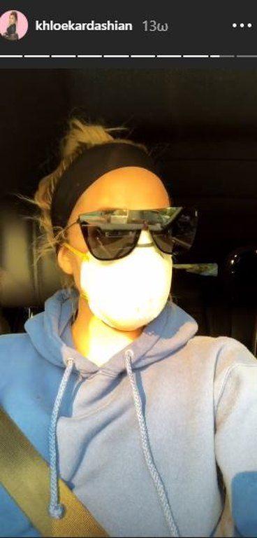 Η Χλόι Καρντάσιαν με μάσκα επέστρεψε στο Μαλιμπού για να βοήθησει στο έργο των πυροσβεστών.