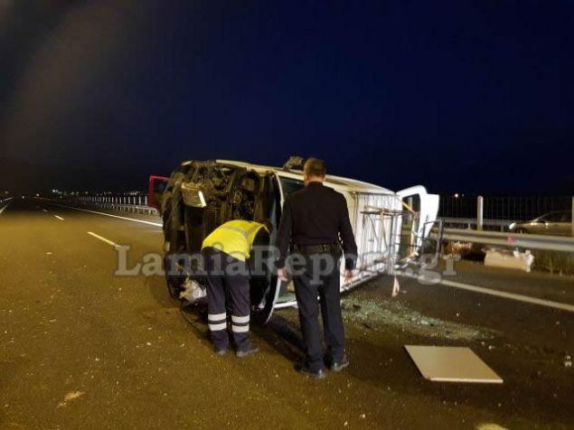 Το ατύχημα σημειώθηκε στο ρεύμα προς Θεσσαλονίκη, πριν την έξοδο για Λαμία.