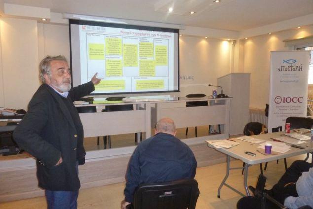 Οι 26 μικρές επιχειρήσεις που θα χρηματοδοτηθούν φέτος από το πρόγραμμα της «ΑΠΟΣΤΟΛΗΣ» με τον IOCC- Give for Greece V