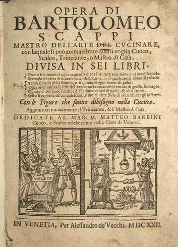 Το βιβλίο μαγειρικής «The Opera of Bartolomeo Scappi» όπου παρουσιάζεται για πρώτη φορά ο αυγοδάρτης φτιαγμένος με κλαδιά σημύδας
