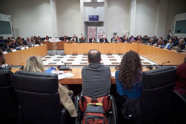 Στιγμιότυπα του Συνεδρίου