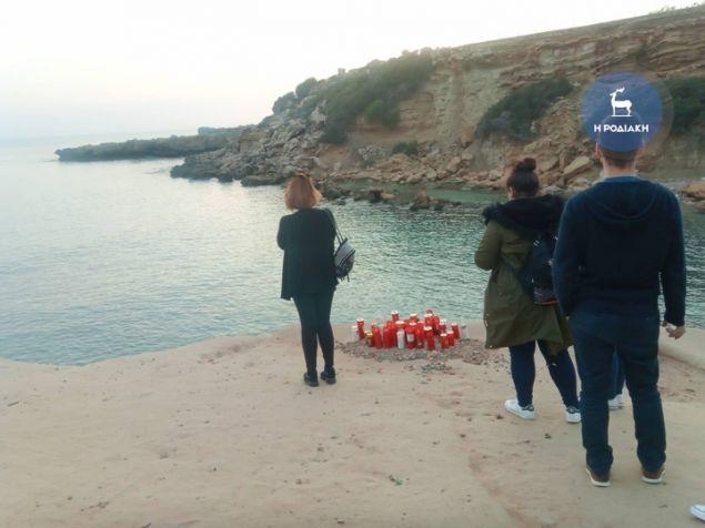 Ροδίτες άναψαν κεριά στη μνήμη της άτυχης φοιτήτριας