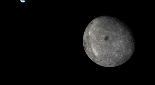 Σκοτεινή πλευρά Σελήνης - Πηγή Κινεζική Ακαδημία Επιστημών