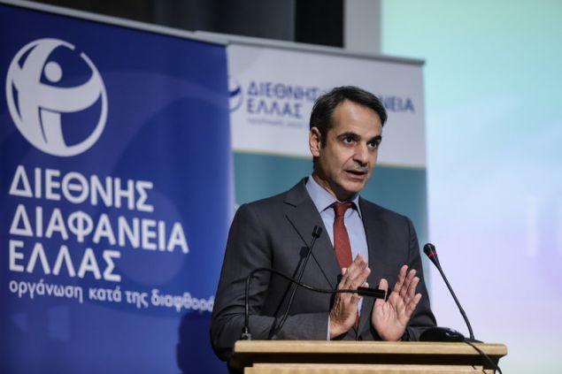 Μητσοτάκης: «Η κυβερνητική προπαγάνδα περί τέλους των μνημονίων προσκρούει στην πραγματικότητα μίας χώρας εκτός αγορών»