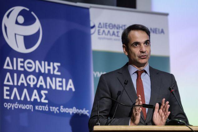 Ο Κ. Μητσοτάκης κάλεσε τον Αλ. Τσίπρα «να βάλει το συμφέρον της χώρας πάνω από τις κομματικές του ιδεοληψίες»