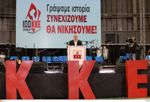 Ο γγ του ΚΚΕ Δημ. Κουτσούμπας στην εκδήλωση στην Θεσσαλονίκη -Φωτογραφία: Eurokinissi/ΤΡΥΨΑΝΗ ΦΑΝΗ