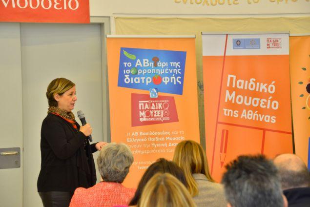 Η κυρία A. Μαχαίρα, Υπεύθυνη Επικοινωνίας και Εταιρικής Κοινωνικής Ευθύνης, ΑΒ Βασιλόπουλος