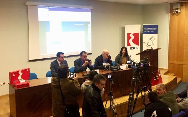 (Από αριστερά), ο Δ/ντής Marketing Εμπορίας κ. Σωτήρης Αναστασιάδης,  ο Περιφερειάρχης Δυτικής Μακεδονίας κ. Θεόδωρος Καρυπίδης, ο Διευθυντής Εταιρικών Σχέσεων του Ομίλου ΕΛΠΕ κ. Γιάννης Κορωναίος και δίπλα του η κα Γεωργία Δημητροπούλου από τη Δ/νση Εταιρικής Κοινωνικής Ευθύνης του Ομίλου, κατά τη διάρκεια της Συνέντευξης Τύπου.