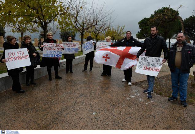 Εκφράζουν τη στήριξη τους στον Μιχαήλ Σαακασβίλι ζητώντας να σταματήσει η πολιτική του δίωξη