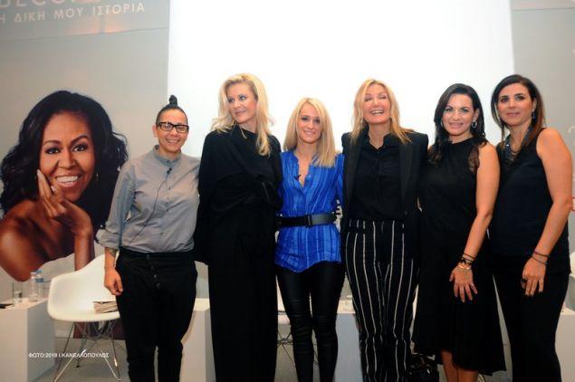 Από αριστερά: Φώφη Τσεσμελή, Κατερίνα Γκαγκάκη, Κατερίνα Παναγοπούλου, Μαρέβα Γκραμπόφσκι, Όλγα Κεφαλογιάννη, Πέγκυ Αντωνάκου