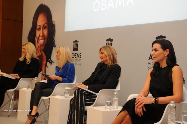 Η παρουσίαση του βιβλίου της Μισέλ Ομπάμα στο μέγαρο Μουσικής