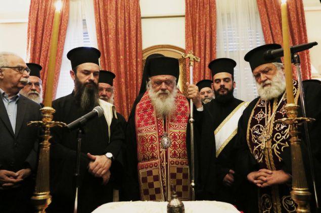 Ο Αρχιεπίσκοπος Ιερώνυμος ευλόγησε την πρωτοχρονιάτικη βασιλόπιτα της Ιεράς Συνόδου