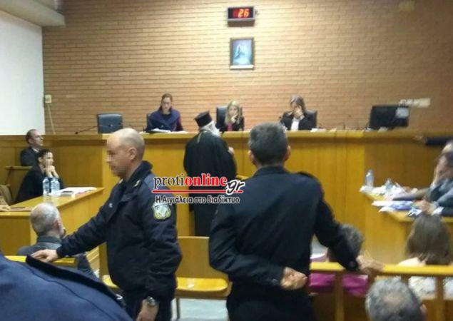 Στιγμιότυπο από την δίκη σε πρώτο βαθμό / Φωτογραφία: εφημερίδα «Πρώτη της Αιγιάλειας»