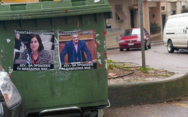 Αφίσα και με τον Γιώργο Βαρεμένο στο Αγρίνιο / Φωτογραφία: agriniopress