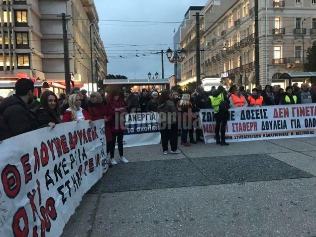 Πανδημοσιοϋπαλληλικό συλλαλητήριο στην πλατεία Κλαυθμώνος