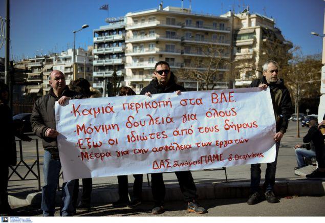 Συγκέντρωση διαμαρτυρίας πραγματοποιούν αυτή την ώρα στο κέντρο της Θεσσαλονίκης, εργαζόμενοι στους ΟΤΑ