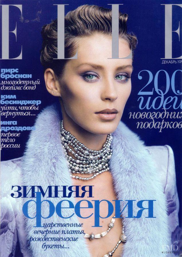 Η Όλγα Παντιουσένκοβνα στο εξώφυλλο του Elle Russia, τον Δεκέμβριο του 1999 (Φωτο: fashionmodeldirectory.com)