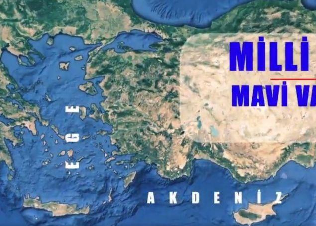 Τα σημεία - «στόχοι» της άσκησης, όπως τα δημοσιοποίησε το τουρκικό υπουργείο Άμυνας