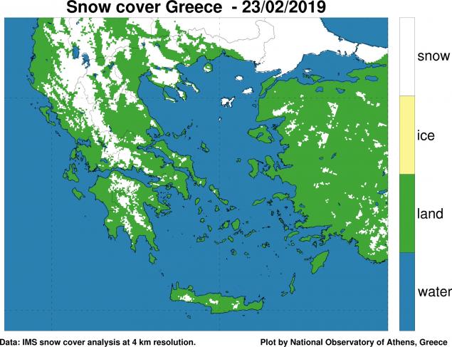 Χάρτης.Δορυφορική εκτίμηση χιονοκάλυψης στην Ελλάδα το Σάββατο 23 Φεβρουαρίου 2019
