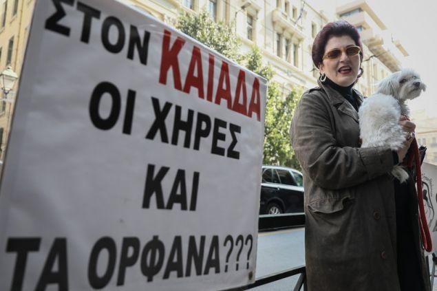 Φωτογραφία: InTime News/ΛΙΑΚΟΣ ΓΙΑΝΝΗΣ