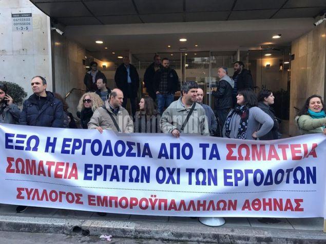 «Μπλόκο» στο 38ο συνέδριο της Ομοσπονδίας Ιδιωτικών Υπαλλήλων Ελλάδας (ΟΙΥΕ) έβαλαν μέλη ομοσπονδιών και εργαζόμενοι που πρόσκεινται στο ΠΑΜΕ