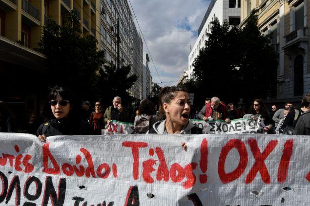 Καθηγητές διαμαρτύρονται για το νέο νόμο του υπουργείου Παιδείας