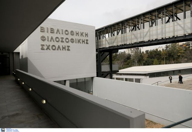 Ο Προκόπης Παυλόπουλος εγκαινίασε σήμερα τη λειτουργία της Φιλοσοφικής Βιβλιοθήκης του Εθνικού και Καποδιστριακού Πανεπιστημίου Αθηνών.
