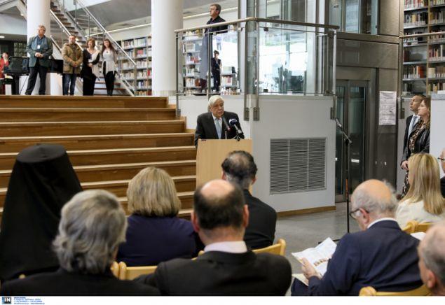 Ο κ. Παυλόπουλος σημείωσε πως η βιβλιοθήκη  θα λειτουργήσει στο μέλλον ως ένα λαμπρό εργαστήρι γνώσης και σοφίας