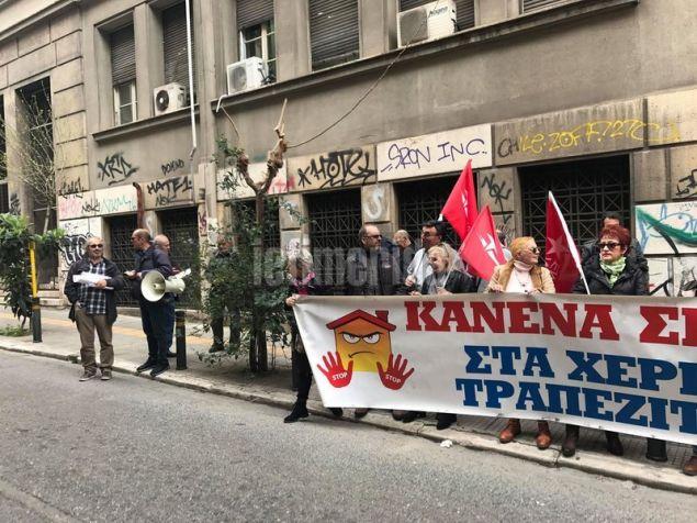 Με σημαίες, πανό και ντουντούκες στα χέρια