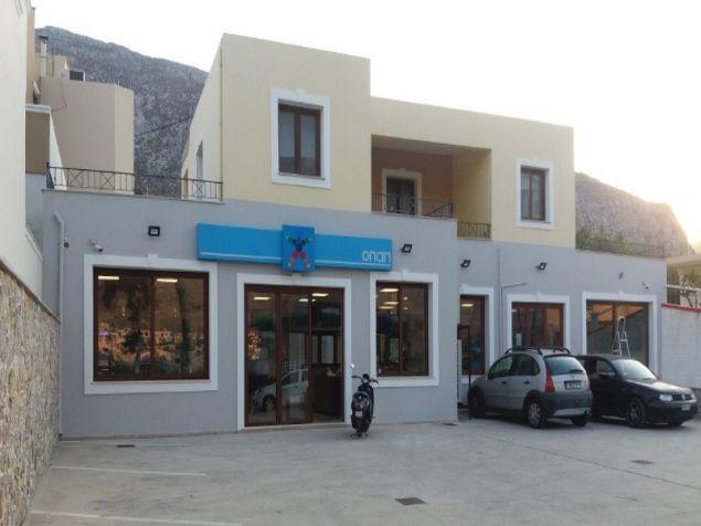 Κατάστημα ΟΠΑΠ στην Καστοριά