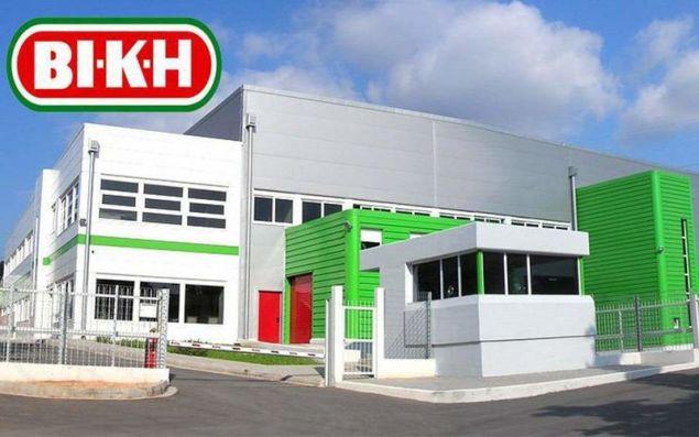 Η κεντρική μονάδα της εταιρείας ΒΙΚΗ / Φωτογραφία: Facebook