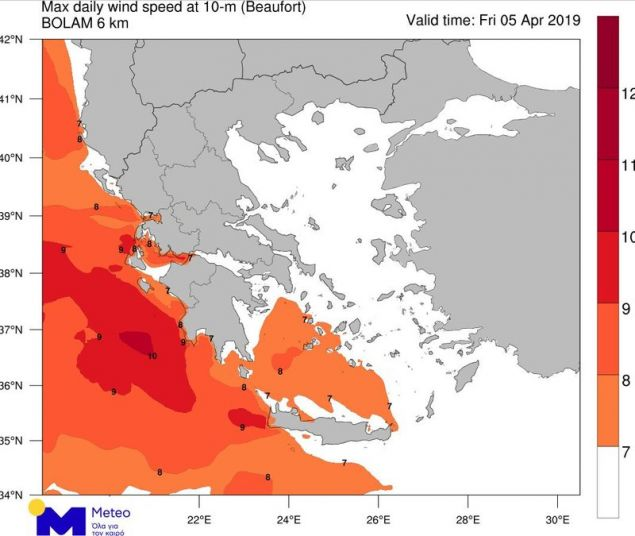 Η μέγιστη ισχύς των ανέμων την Παρασκευή / Πηγή: meteo.gr