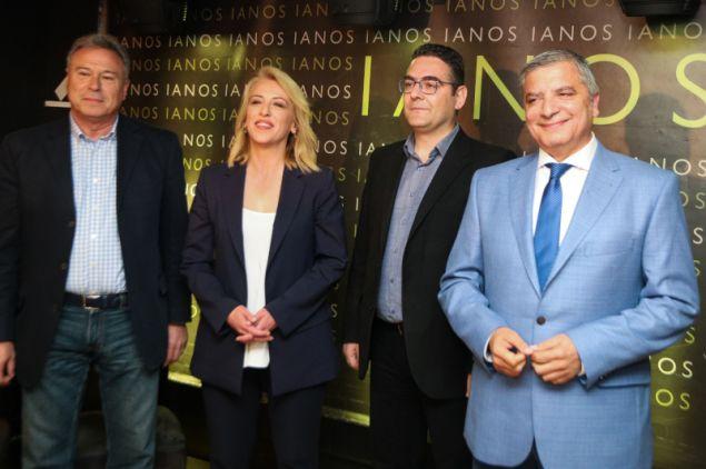 Το debate των υποψηφίων περιφερειαρχών Αττικής, Ρένας Δούρου, Γιώργου Πατούλη, Γιάννη Πρωτούλη και Γιάννη Σγουρού, διοργάνωσε το βιβλιοπωλείο «Ιανός»